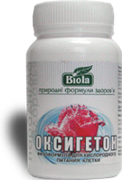 Оксигетон 90таб.Биола