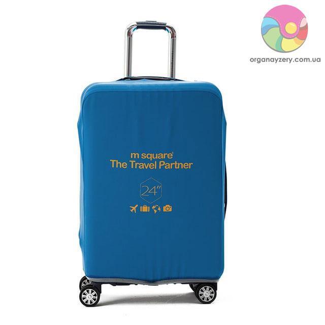 Чохол на валізу (М) (синій)
