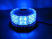 Проблесковый маячок LED - 814  мигалка синяя 12В. https://gv-auto.com.ua, фото 1