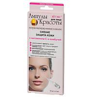 Сияние + защита кожи с витамином С и комбучей Ампулы красоты