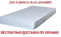 Матрас Standart Plus Sleep&Fly  (Стандарт Плюс) ТМ EMM