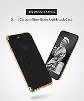 Чехол бампер Carbon для Apple iPhone 7 Plus (4 цвета)