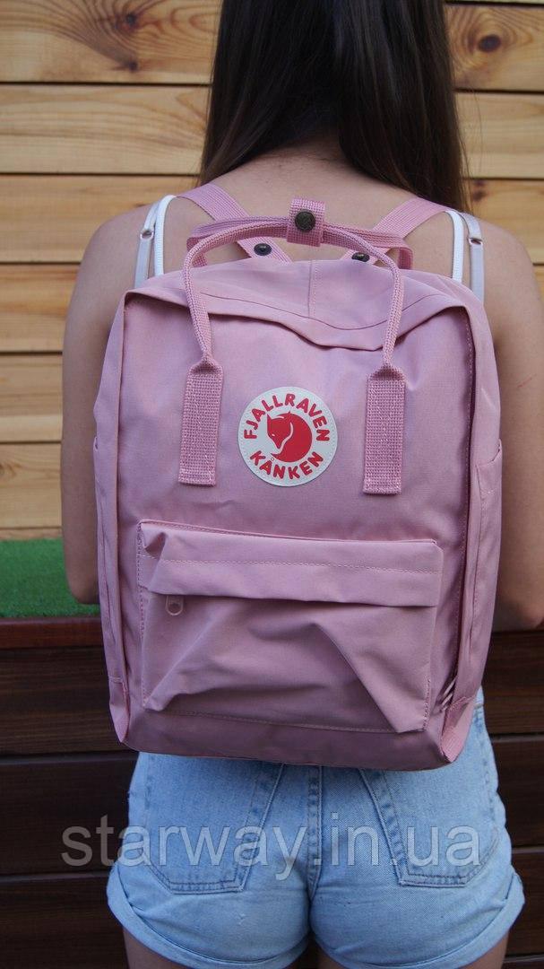 Розовый рюкзак Fjallraven Kanken Classic Bag | Оригинальная бирка