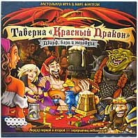 Настольная игра Таверна Красный дракон: Дварф, бард и медовуха (The Red Dragon Inn 2)