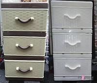 Комод пластиковый мини Style, 3 ящика