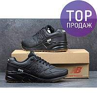 Мужские кроссовки New Balance 999, пресс кожа, черные / кроссовки мужские Нью Беланс 999, модные, 2017