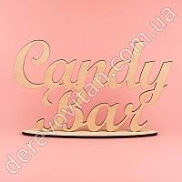 "Слово на подставке ""Candy Bar"", 18.1 см × 30 см"