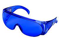 Окуляри захисні Озон сині