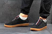 Nike SB мужские кроссовки черные с флагом замшевые