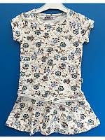 Нарядное летнее платье  с пояском 92-122