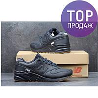 Мужские кроссовки New Balance 999, пресс кожа, темно синие / кроссовки мужские Нью Беланс 999, стильные, 2017