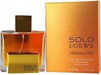 Мужская туалетная вода  Loewe Solo Loewe Absoluto (Соло Лоэв Абсолюто) -  фруктовый, цветочный аромат