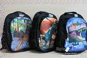 Рюкзак с динозавром 42х32х17см