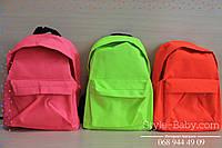 Яркий детский рюкзак 28х30х2см