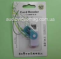 Картридер 32 в 1 для карт памяти microSD, m2, SD, SDHC, MMC, RSMMC, MS, MS DUO, MS PRO DUO
