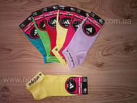Носки женские спорт Athletick sports (adidas) Турция до косточки опт