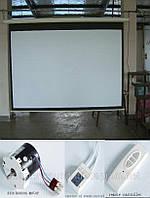 Проекционный экран с электрическим управлением и ДУ ES-100