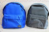 Подростковый рюкзак для мальчика 37х28х11см