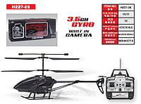 Большой вертолет с видеокамерой на радиоуправлении S05 (H227-26)
