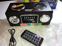 Портативная MP3 колонка Star SR-8933 (USB/FM/SDcard/пульт ДУ)