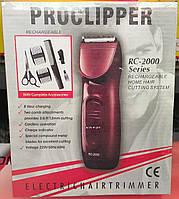 Машинка-триммер для стрижки Proclipper RC-2000