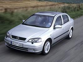 Opel Astra G (Седан, Комби, Хэтчбек) (1998-2008)