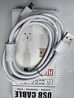 Кабель штекер USB на штекер micro USB с фильтром,длина 1,5м.цвет белый