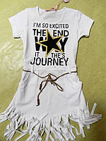Летнее белое  платье с бахромой  4-12 лет