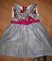 Платье Америка, 4 года