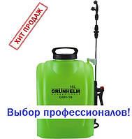 Опрыскиватель аккумуляторный 16 л Grunhelm GHS-16 (Форте)! Выбор профессионалов! , фото 1