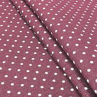 Ткань гобелен Горошки бордовый
