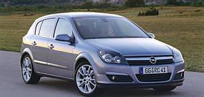 Opel Astra H (Седан, Комби, Хэтчбек) (2004-)