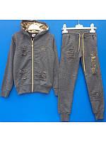 Модный спортивный костюм PRINCESS для девочки 4-10 лет