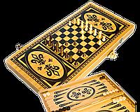 Игровой набор 3в1  : Шашки .нарды ,Шахматы дерево бамбук
