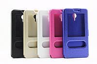 Кожаный чехол книжка для Meizu M2 (M2 Mini) (5 цветов)