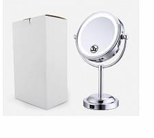 Двойное зеркало для макияжа с LED подсветкой 3X