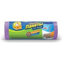 "Пакеты для мусора прочные ""Фрекен Бок"" (45 л, 20 шт)"