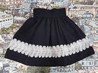 Юбка школьная с белым кружевом р. 134-152 чёрная