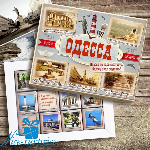 купить шоколадный набор Одесса
