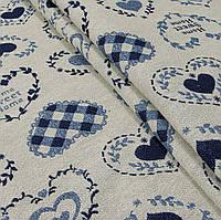 Ткань гобелен Валентинки синий