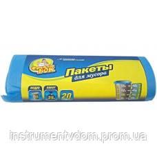 """Пакеты для мусора """"Фрекен Бок"""" (35 л, 20 шт)"""