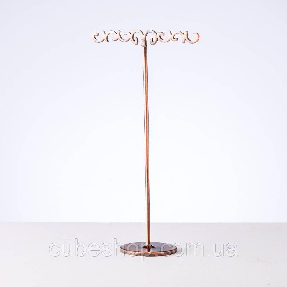 Подставка для украшений медная, h=14,5 см