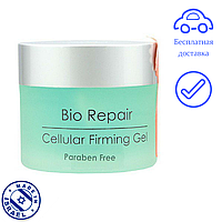 Укрепляющий гель CELLULAR FIRMING GEL Bio Repair Holy Land 250 мл