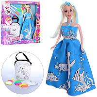 Кукла с аксессурами-раскрасками 6618-3