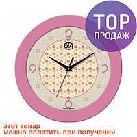Настенные Часы Fashion Цветочки Pinck / Настенные часы