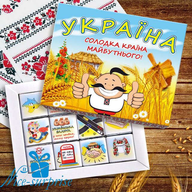 купити патріотичний український сувенір