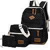 Школьный рюкзак в мелкий горошек 3 в 1