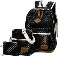Школьный рюкзак в мелкий горошек 3 в 1, фото 1
