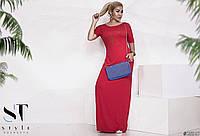 Красивое модное платье с карманами по бокам.
