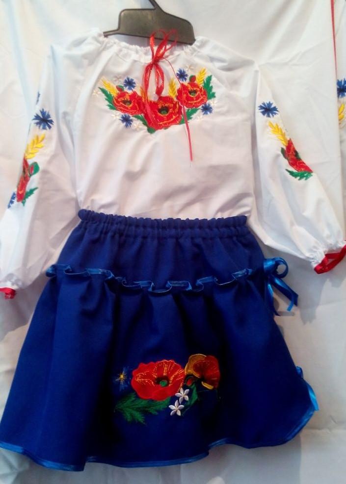 Детский костюм вышиванка (блуза и юбка)